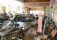 Nursing home Senjuen, which was flooded due to torrential rain that hit the southwestern Japan prefecture of Kumamoto, is seen in the prefectural village of Kuma, on July 6, 2020. (Mainichi/Ryoichi Mochizuki)