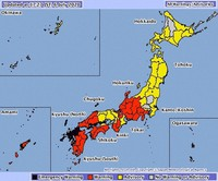 This image from the Japan Meteorological Agency website shows areas with weather warnings in place as of 5:27 p.m. on July 6, 2020.