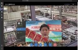 ホログラムのような映像が重なるリモート工場見学の映像=キリンビバレッジ提供