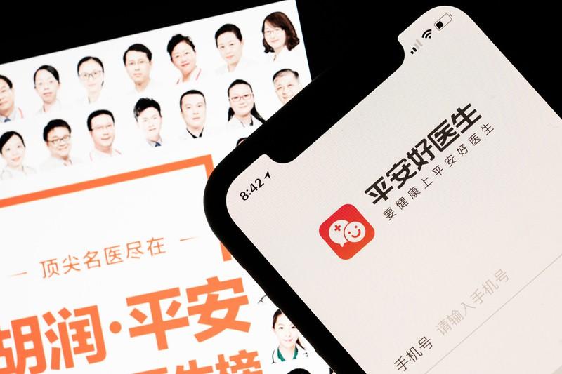中国平安保険の子会社は、登録者3億人超とされるオンライン診療のスマホアプリを展開(Bloomberg)