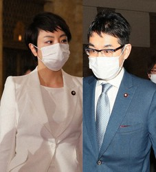 This combined photo shows lawmaker Anri Kawai, right, and her husband and former Justice Minister Katsuyuki Kawai. (Mainichi)