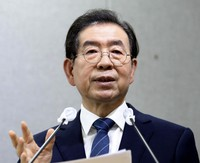 Seoul Mayor Park Won-soon speaks during a press conference at Seoul City Hall in Seoul, South Korea, on July 8, 2020. (Cheon Jin-hwan/Newsis via AP)