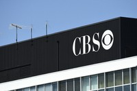 The exterior of CBS Television City studio is pictured, on July 3, 2020, in Los Angeles. The CBS soap opera