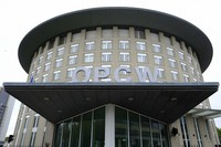 This May 5, 2017 file photo shows a view of the headquarters of the Organisation for the Prohibition of Chemical Weapons (OPCW), in The Hague, Netherlands. (AP Photo/Peter Dejong)