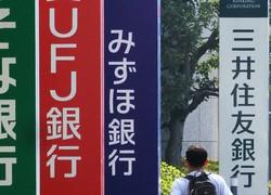 林立する銀行の支店=東京都江東区で2019年2月16日、渡辺精一撮影