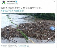A swollen river is seen in the town of Misato, Shimane Prefecture, western Japan, in this photo posted to the town's Twitter account on July 14, 2020.