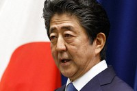 In this June 18, 2020, file photo, Japan's Prime Minister Shinzo Abe speaks during a press conference at the prime minister's official residence in Tokyo. (Rodrigo Reyes Marin)