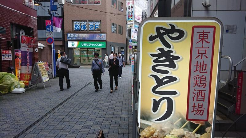 JR神田駅近くの通りに出された「やきとり」の看板