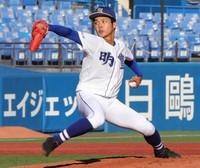 4強入りした2019年のセンバツでは全4試合に登板した明豊の若杉晟汰投手=神宮球場で2019年11月17日、尾籠章裕撮影