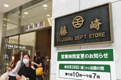 仙台を代表する商店街「一番町」にある藤崎本館=2020年7月9日、神内亜実撮影