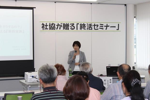 秋田市での「終活セミナー」で講演する杉山さん=2019年9月 杉山歩さん提供