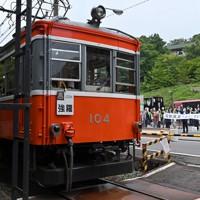 全線で運行を再開し、地元の人々から祝福を受ける箱根登山鉄道=神奈川県箱根町で2020年7月23日午前10時18分、北山夏帆撮影
