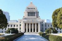 This file photo shows the National Diet Building in Tokyo. (Mainichi/Masahiro Kawata)