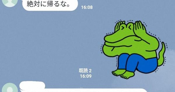爆 サイ 鳥取 県 コロナ 鳥取雑談総合掲示板|ローカルクチコミ爆サイ.com山陰版