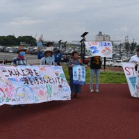 汚染処理水の海洋放出反対を訴える市民団体のメンバーら=福島県いわき市小名浜で2020年7月23日、柿沼秀行撮影