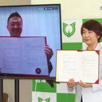 オンラインで協定にサインした石井市長と画面上の柴田社長=千葉県君津市役所で2020年7月21日、浅見茂晴撮影