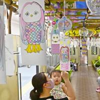 アマビエのイラストが下げられた風鈴が涼しげな音色を響かせる風鈴電車=兵庫県猪名川町で2020年7月21日、藤井達也撮影