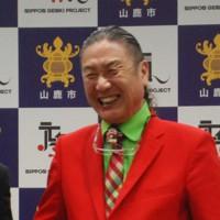 山本寛斎さん 76歳=ファッションデザイナー(7月21日死去)