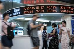 証券会社の再編の兆しが出ている Bloomberg