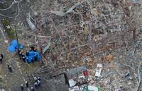 The remains of a restaurant are seen from a Mainichi Shimbun helicopter after an explosion ripped through it in the city of Koriyama, Fukushima Prefecture, on July 30, 2020. (Mainichi/Naoaki Hasegawa)