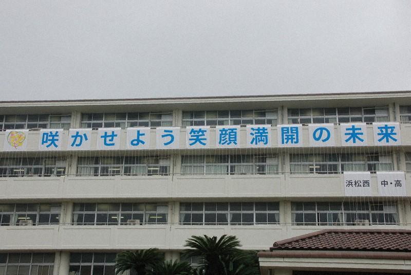 浜松 市 コロナ 浜松市「ステージ4」目安超え 直近1週間感染者【新型コロナ】|あなたの静岡新聞