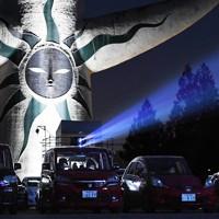 万博記念公園で行われたドライブインシアター=大阪府吹田市で2020年8月1日午後7時39分、山崎一輝撮影