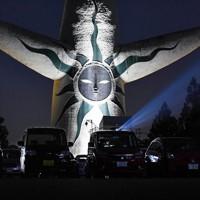万博記念公園で行われたドライブインシアター=大阪府吹田市で2020年8月1日午後7時40分、山崎一輝撮影
