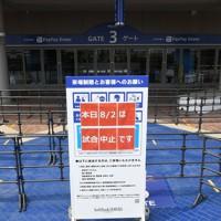 西武戦が中止となり、閑散とするペイペイドーム=福岡市中央区で2020年8月2日午前10時56分、矢頭智剛撮影