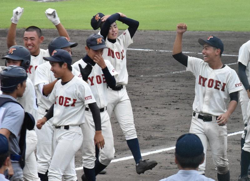 京都 共栄 野球