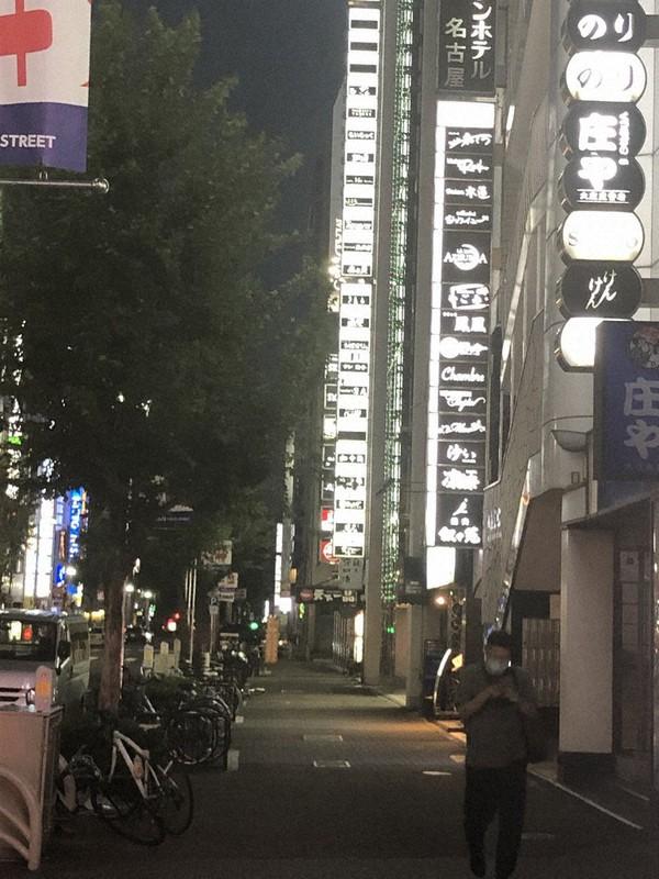 コロナ 名古屋
