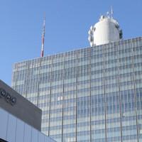 NHK放送センター=山本晋撮影