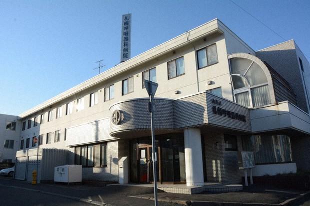 病院 コロナ 札幌
