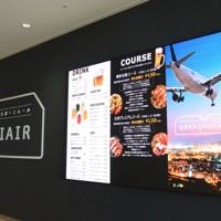 ビアホール「福岡空港ビアマルシェ ソラガ・ミエール」では九州の食材を生かしたコース料理を提供する=福岡市博多区で2020年8月5日、石田宗久撮影
