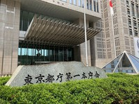 The Tokyo Metropolitan Government headquarters (Mainichi)