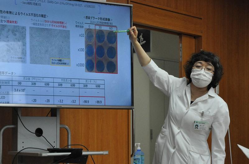 新型コロナウイルスの不活化に紫外線LEDが有効であることを示した宮崎大学の記者会見