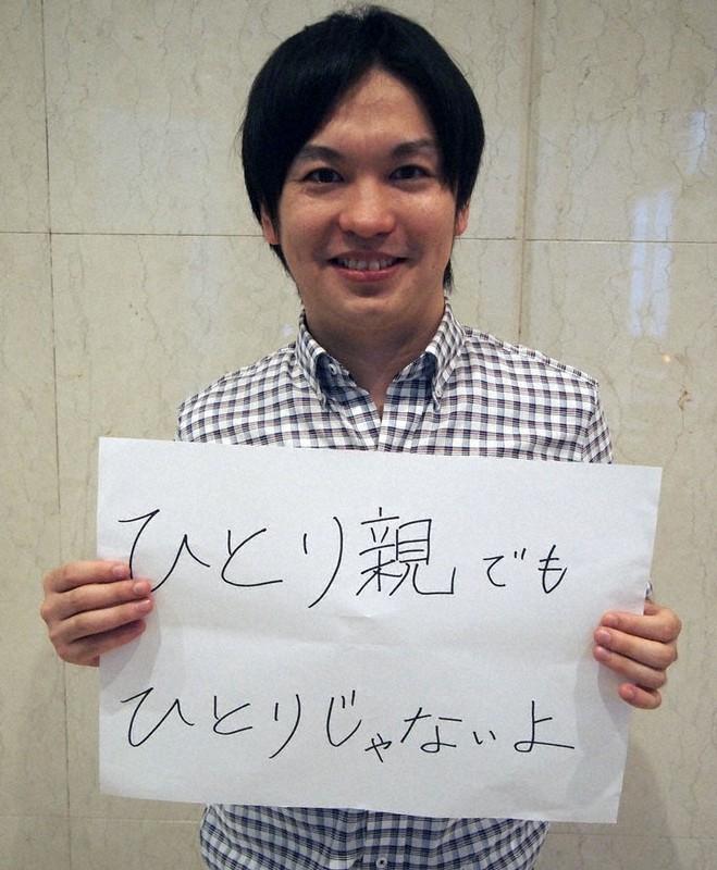 世帯 給付 臨時 金 神戸 市 親 ひとり 特別