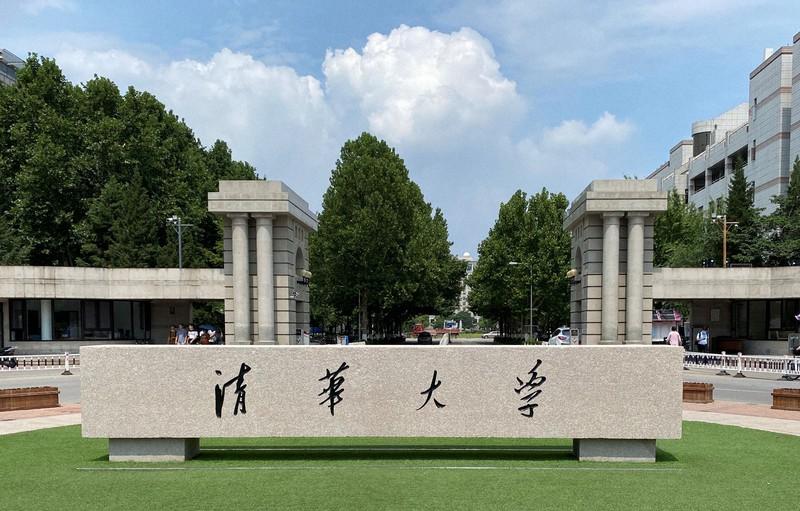 中国の名門大学には世界各地から人材が集められている。写真は清華大学=北京で2020年8月7日、米村耕一撮影