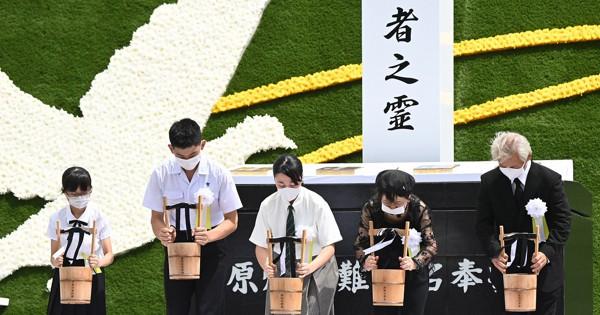 長崎原爆投下75年 コロナと核「一人一人が当事者」 平和祈念式典