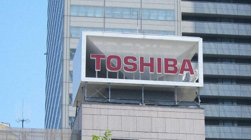 東芝本社=東京都港区で2017年6月、古屋敷尚子撮影