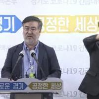 「ナヌムの家」の運営体制について問題点を指摘する官民合同調査団の宋基春団長(左)=京畿道政策ブリーフィングのオンライン中継画面より