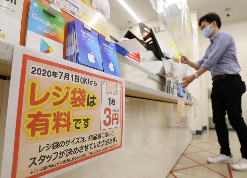 プラスチック製レジ袋の有料化が義務づけられ、コンビニエンスストアでも無料配布が終了した=東京都中央区で2020年7月1日午前9時59分、佐々木順一撮影