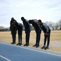 練習は礼に始まり礼に終わる=前橋市で2020年2月12日、久保玲撮影