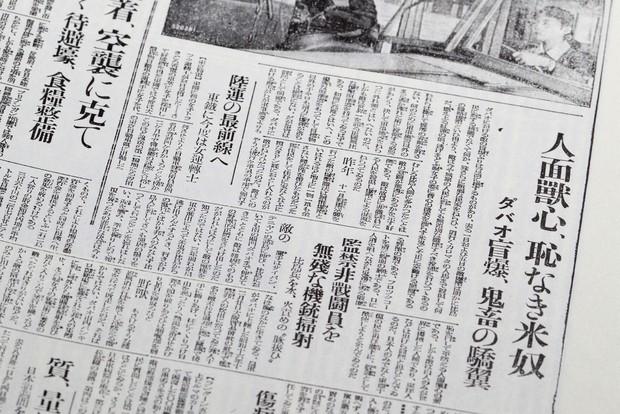 新聞 マニラ