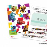 ピクサーのキャラクターをデザインした九州新幹線の一番列車の乗客にプレゼントされる記念乗車証=JR九州提供
