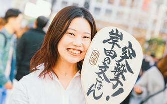 ブログで「突撃 岸田の文ごはん」というインタビュー記事を掲載 岸田奈美さん提供