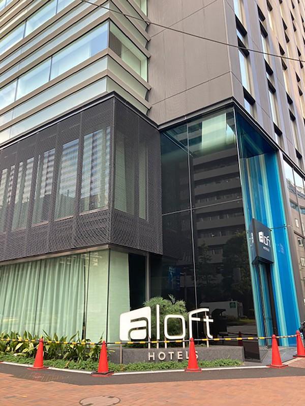 アロフト東京銀座は開業を4月から10月に延期した