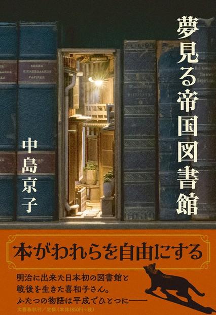 文学 賞 京都