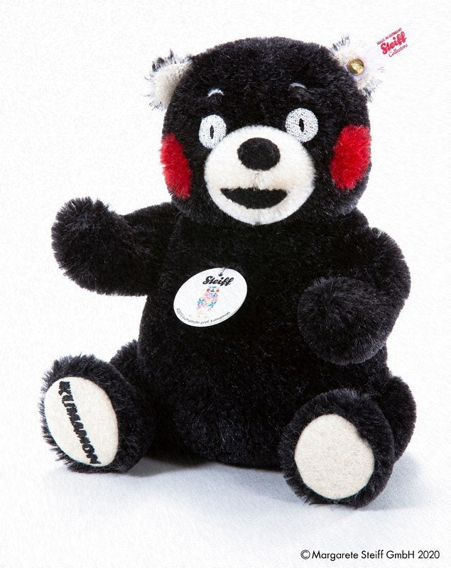 Kumamon Mascot Teddy Bears To Be Revived To Support Rain Hit Sw Japan Pref The Mainichi
