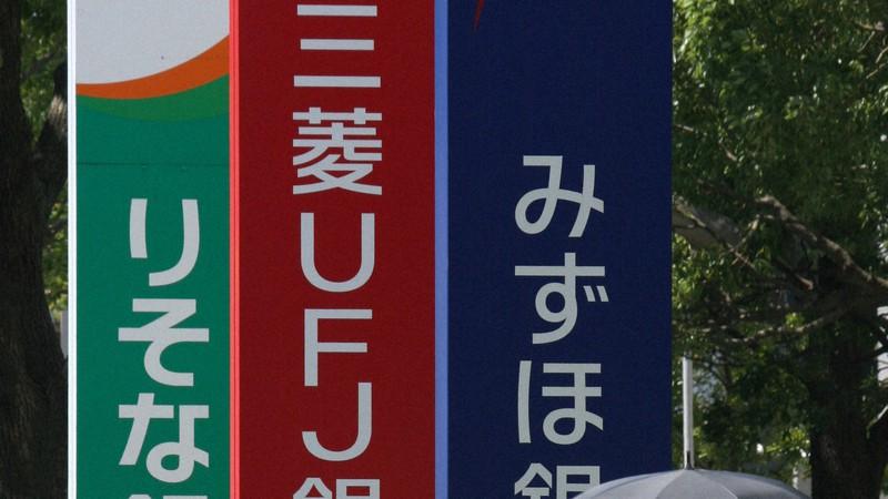=東京都江東区で2018年7月15日、武市公孝撮影