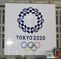 The emblem of the Tokyo Olympic Games is seen at the Tokyo Metropolitan Government building in Shinjuku Ward in this file photo. (Mainichi/Kenji Ikai)